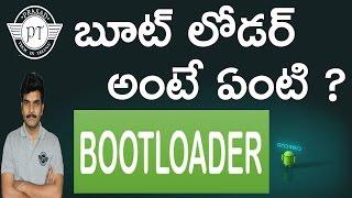 what is bootloader ll in telugu ll by prasad ll