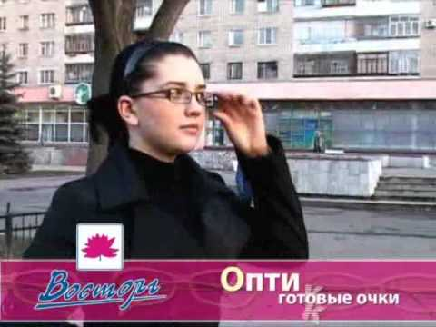 Восстановление слуха зрения