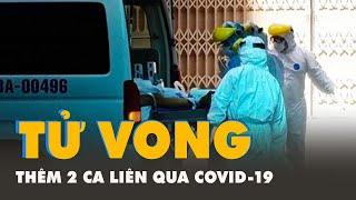Thứ trưởng Bộ Y tế Nguyễn Trường Sơn, Trưởng Bộ phận thường trực đặc biệt chống dịch COVID-19 của Bộ Y tế tại TP Đà Nẵng thông tin về hai trường hợp tử vong của bệnh nhân COVID-19...  #COVID19 #ca_tử_vong_Covid19  Kênh thông tin chính thức và duy nhất của #Báo_Tuổi_Trẻ trên YouTube. Tin tức nhanh nhất, mới nhất, nóng nhất đang diễn ra ở Việt Nam và thế giới về: thời sự, kinh tế, chính trị, xã hội, giáo dục, thể thao, văn hóa, giải trí, công nghệ, nhịp sống số, pháp luật, du lịch...  #TuoiTre #BaoTuoiTre #TinNong #Thời_Sự #ThoiSu #Tuổi_Trẻ   ----------- Xem thêm nhiều chuyên mục hấp dẫn khác: ➤Tin Tức Nóng 24H | Báo Tuổi Trẻ: http://bit.ly/TinNong24HTuoiTre ➤Góc Nhìn Trưa Nay: http://bit.ly/GocNhinTruaNay ➤Phóng Sự Độc Quyền Báo Tuổi Trẻ: http://bit.ly/PhongSuDieuTra ➤Du lịch - Khám phá: http://bit.ly/DulichKhamPha Đăng ký kênh: - https://goo.gl/pmZNgz - http://bit.ly/truyenhinhtuoitre  Website: - https://tuoitre.vn - https://tv.tuoitre.vn - https://cuoi.tuoitre.vn - https://tuoitrenews.vn - https://cuoituan.tuoitre.vn  Facebook:  - https://facebook.com/baotuoitre - https://facebook.com/Truyenhinh.BaoTuoiTre  Instagram: - http://instagram.com/baotuoitre  Bản quyền nội dung thuộc về báo Tuổi Trẻ. -------------------- TÒA SOẠN BÁO TUỔI TRẺ - Địa chỉ: Số 60A, Hoàng Văn Thụ, Phường.9, Quận Phú Nhuận, Thành phố Hồ Chí Minh, Việt Nam - Điện thoại: (84.8) 3.997.3838 - Website: http://tuoitre.vn - Email: tto@tuoitre.com.vn - Đường dây nóng: 0918.033.133 - (84.8) 39.971.010 - Facebook Page: https://www.facebook.com/baotuoitre