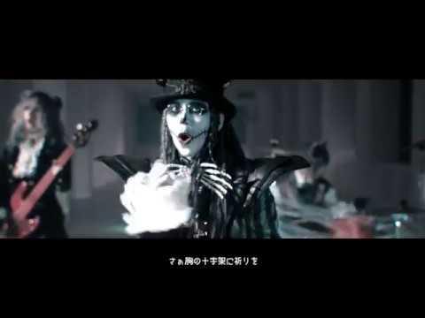 Leetspeak monsters - gothic master
