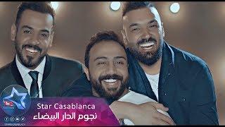 تيسير السفير و علي جاسم - اني واحد (حصرياً) | 2017 | (Tayseer Al Safeer & Ali Jassim (Exclusive تحميل MP3