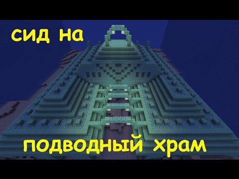 Основой христианского храма стало