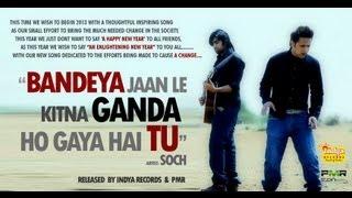 FULL HD VIDEO | Soch Band Awari Ek Villain Songs - YouTube
