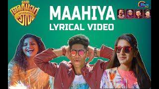 Maahiya | Oru Adaar Love | Lyrical Video | Shaan   - YouTube