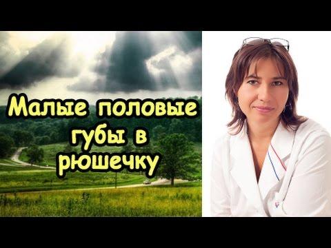 Конский возбудитель для женщин омск