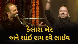 Kailash Kher Introduction By Sai Ram Dave - Gujarati Jalso Live 2017