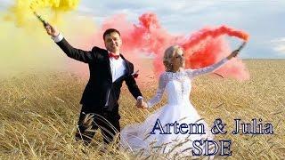Самая позитивная свадьба в городе Канаш   SDE