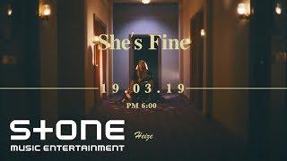 헤이즈 (Heize) - SHE'S FINE M/V Teaser