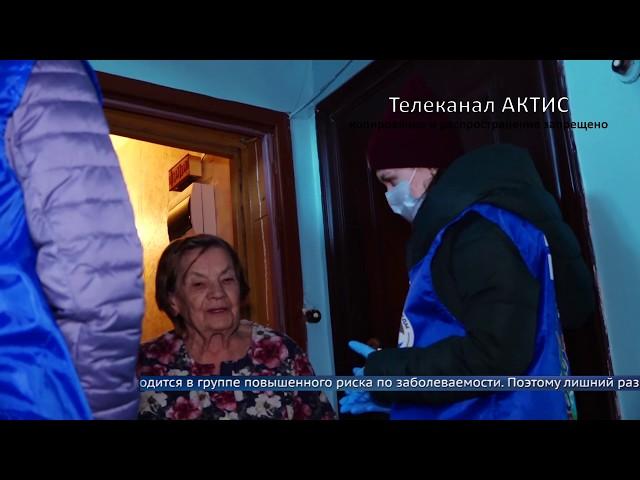 Пожилые ангарчане под присмотром волонтеров