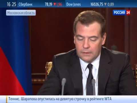 Субсидирование перелетов в Крым заработает к периоду отпусков