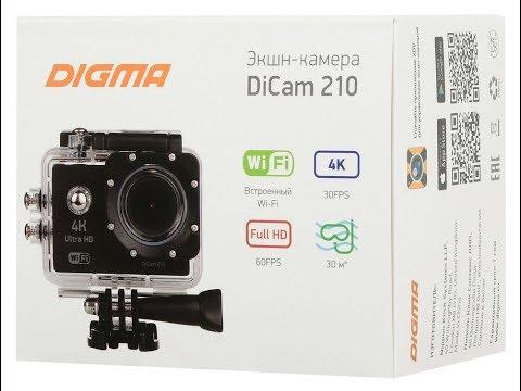 Обзор экшн-камеры Digma DiCam 210 + тест.