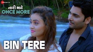 Bin Tere | Tari Maate Once More | Bharat Chawda & Janki