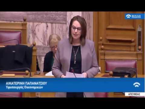 Επιβολή τέλους επιτηδεύματος σε μικρά χωριά – Συζήτηση στη Βουλή