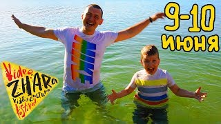 Ждем ВСТРЕЧИ с ПОДПИСЧИКАМИ!!! Мы ЕДЕМ на ВИДЕОЖАРУ!!!  Матвей Котофей For Kids Для Детей