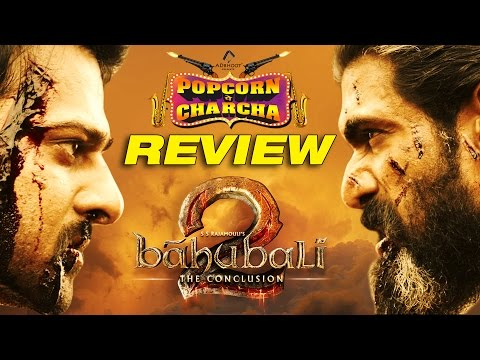 Bahubali 2: The Conclusion Movie Review | Popcorn Pe Charcha | Amol Parchure | ADbhoot