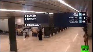 لحظة سقوط الصاروخ الحوثي على مطار أبها السعودي