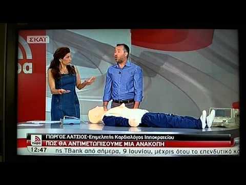 Φόρουμ των συσκευών μέτρησης της πίεσης του αίματος