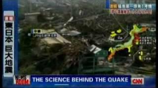 CNN - JAPAN Tsunami 26 Earthquake