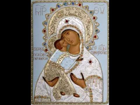 Песнопение Божией Матери Икона Образ Псково-Печерская Умиление