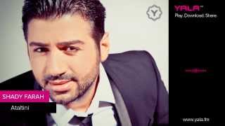 Shady Farah - Ataltini (Audio) / شادي فرح - قتلتيني تحميل MP3
