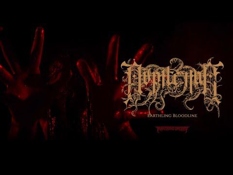 JUPITERIAN - Earthling Bloodline OFFICIAL VIDEO   Transcending Obscurity Records