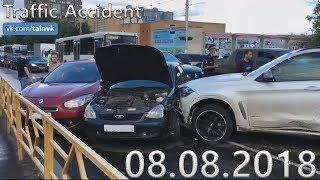 Подборка аварий и дорожных происшествий за 08.08.2018 (ДТП, Аварии, ЧП)