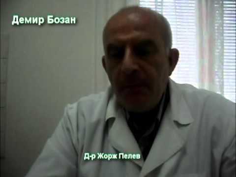 Етап 1 лечение на хипертония