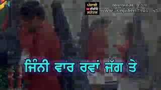 Tere bina khush by Raman Goyal new punjabi song WhatsApp status video by SS aman