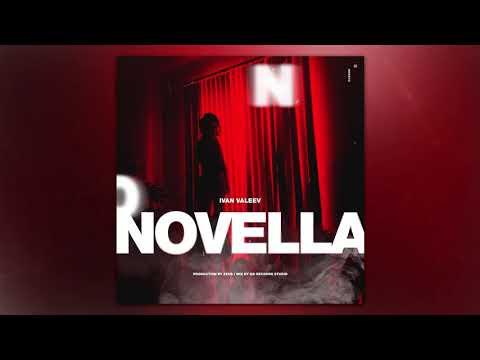 IVAN VALEEV - Novella