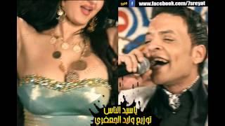 تحميل و مشاهدة طارق الشيخ - ياسيد الناس | توزيع وليد الجعفري | شغل 2014 MP3