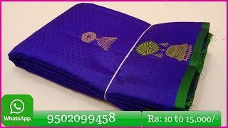 Pure Kanchipattu Sarees With Price 10,000 To 15,000 || Sarees Buy Online|| Knachipuram Silk Sarees