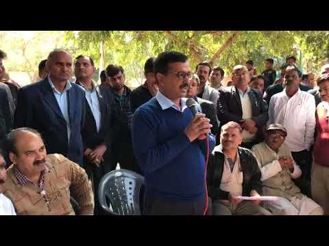 Delhi CM Arvind Kejriwal Interacts with the Citizens of New Delhi Constituency