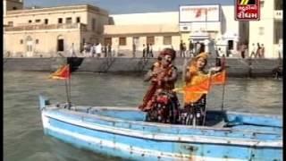 Kano Gokudiyawado - Dev Dwarka Wado - YouTube