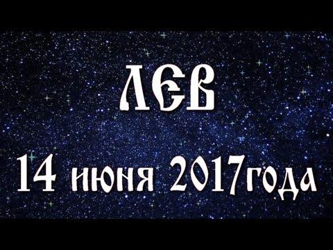 Тесты на совместимость на гороскоп