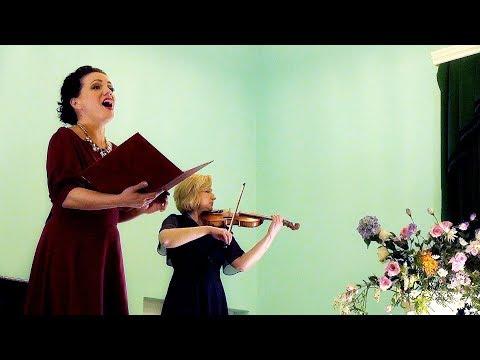 «Немецкие романтики» - Концерт солистов Ступинской филармонии