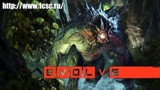 Трейлер игры Evolve