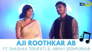 Aji Rooth Kar Ab Kahan Jaiyega | The Kroonerz Project | Feat