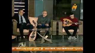 تحميل اغاني عاطف عبد الحميد وسمير الجمل وعمرو اسماعيل - ليالى لايف MP3