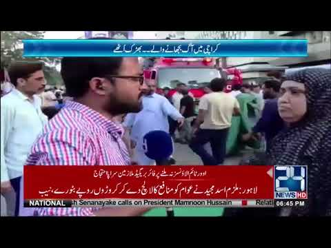 Karachi Fire Department employees protest against administration