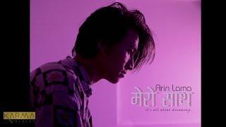 Karma Originals | Arin Lama - Mero Saath | Official Audio