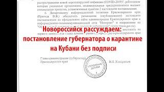 Инстаграм губернатора краснодарского края