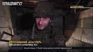 Випуск новин на ПравдаТут за 20.04.19 (20:30)