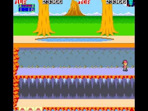 Arcade Game: Pitfall II: The Lost Caverns (1984 Activision/Sega)