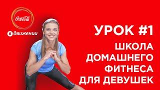 Круговая тренировка с жиросжигающим эффектом