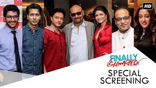 Finally ভালোবাসা | Special Screening | Anjan Dutt | Now In Cinemas | SVF