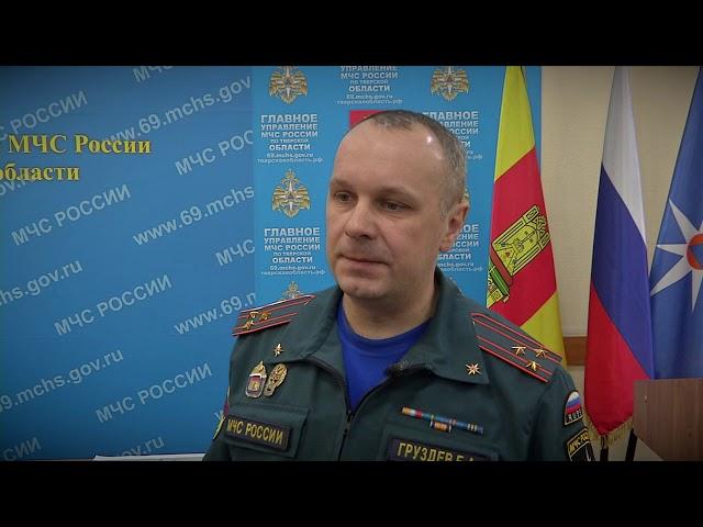 В России вступили в силу новые правила противопожарной безопасности