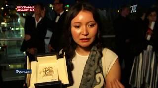 Актриса из Казахстана – лучшая на Каннском кинофестивале