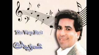 تحميل اغاني احمد عدويه − موال اه يازمن MP3
