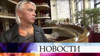 ВЛондоне после продолжительной болезни скончался оперный певец Дмитрий Хворостовский.