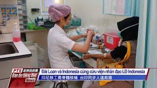 Đài PTS – bản tin tiếng Việt ngày 12 tháng 6 năm 2020